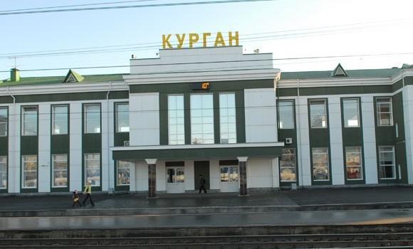 ЖД Вокзал ЖД вокзал Курган-Пассажирский
